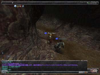 FFXICAP20040202222927.jpg